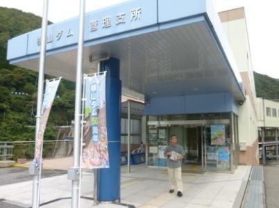 徳山ダム・エクスカーション下見行 2014.8.28_f0197754_0211395.jpg