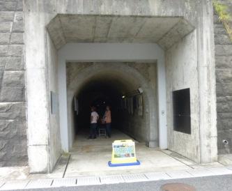 徳山ダム・エクスカーション下見行 2014.8.28_f0197754_0312867.jpg