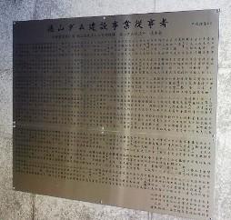 徳山ダム・エクスカーション下見行 2014.8.28_f0197754_0322198.jpg