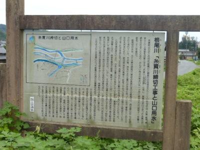 徳山ダム・エクスカーション下見行 2014.8.28_f0197754_0345898.jpg