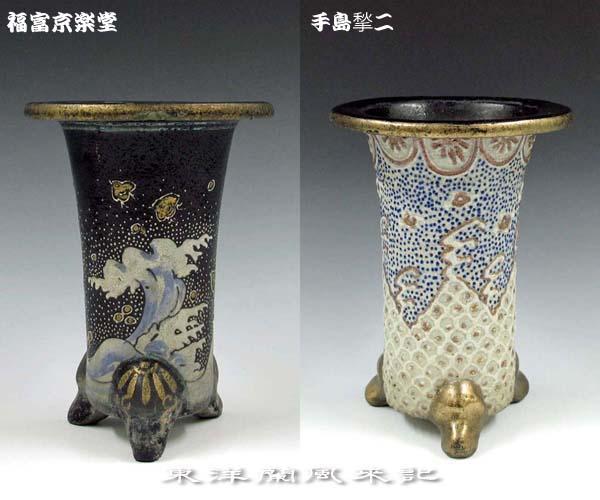 東洋蘭「楽焼鉢」                    No.1432_d0103457_022981.jpg