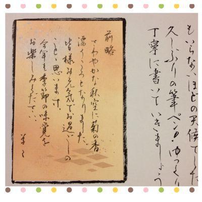 b0019759_2325362.jpg
