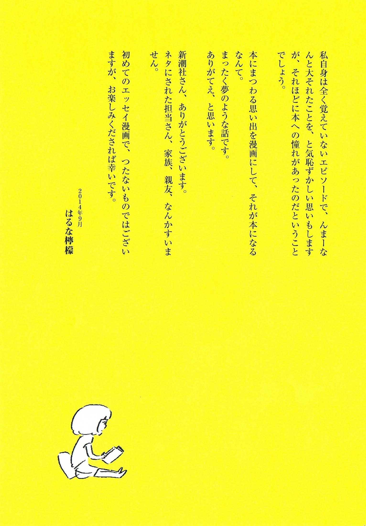 d0315665_16595444.jpg