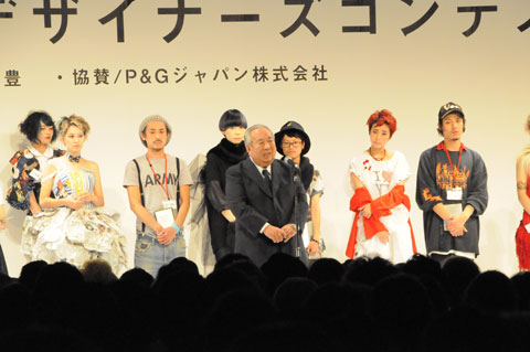 【CONTEST】日本一ハイレベルな美容コンテスト「三都杯」にブレススタッフが挑戦しました!_c0080367_15264558.jpg