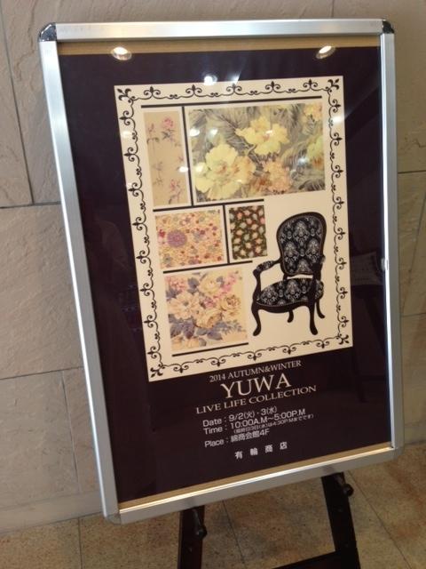 YUWAさんの展示会_f0182167_20112827.jpg