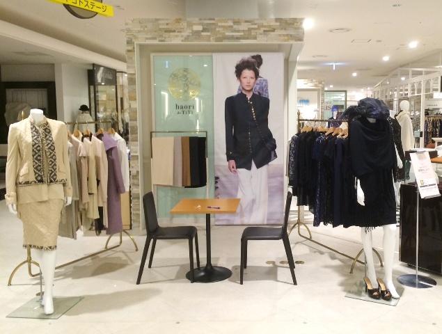阪急うめだ本店「haori de TiTi」期間限定shop終了_a0138976_2064974.jpg