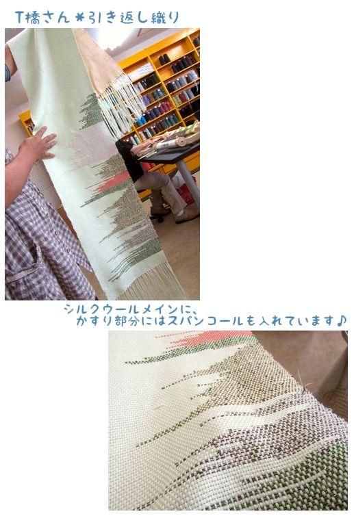 c0221884_0111548.jpg