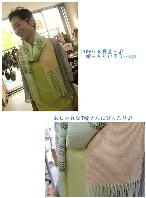 c0221884_0112048.jpg