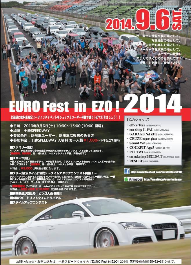 明日はEURO Fest in EZO!2014_c0219786_195340100.jpg