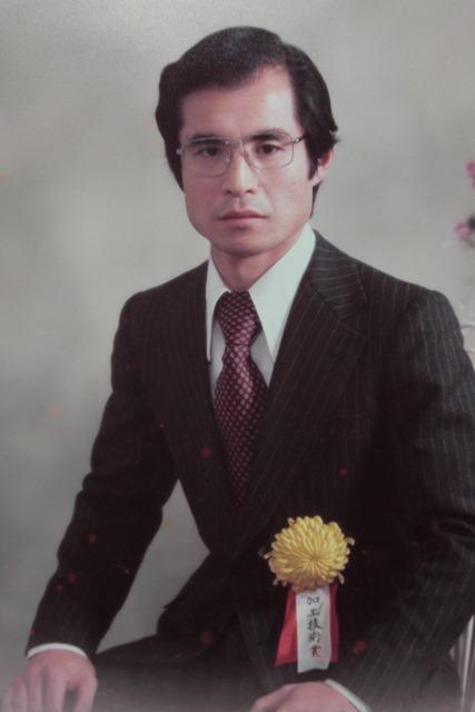 北海道大学から博士号を授与したころ日本水産学会より学会賞をいただいたころの思い出_d0181492_23235813.jpg