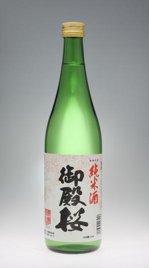 桜御殿 純米酒 [齋藤酒造場]_f0138598_23383822.jpg