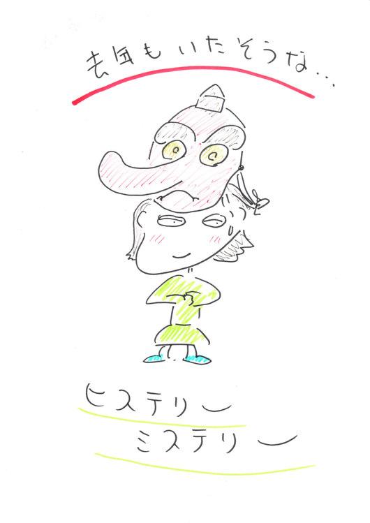 b0068302_2039537.jpg