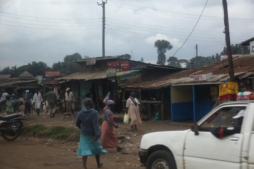 新婚旅行でケニアに行ってみた vol.3 ~ナイロビ行脚~_e0204105_583995.jpg