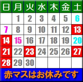 d0067418_1013299.jpg