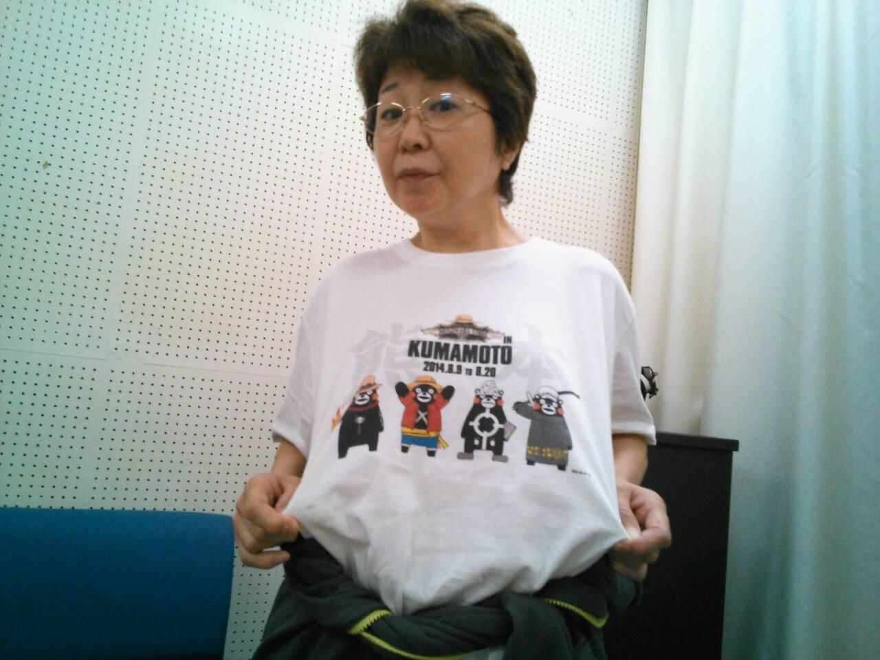 ナミTシャツ_a0163623_11553631.jpg