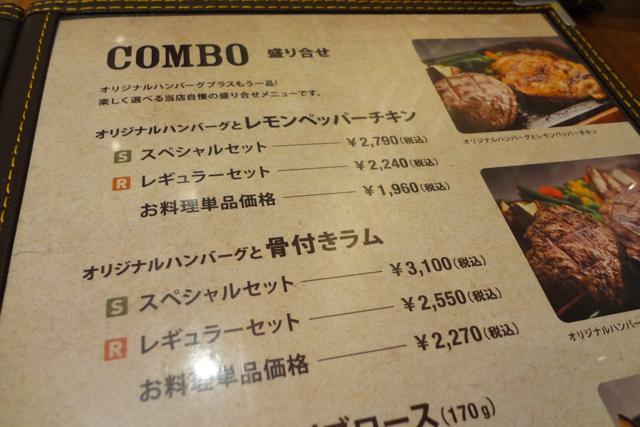 *横浜*「Hungry Tiger」_f0348831_09095504.jpg