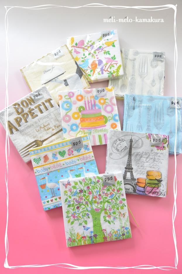 ◆新商品入荷、第2弾!『ppd』の可愛いペーパーナプキンたち_f0251032_1754168.jpg