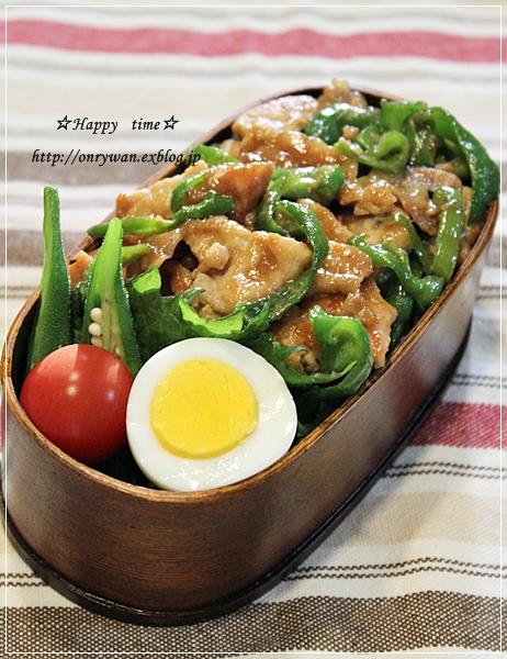 豚肉とピーマンの味噌炒め弁当とバターロール♪_f0348032_18224577.jpg