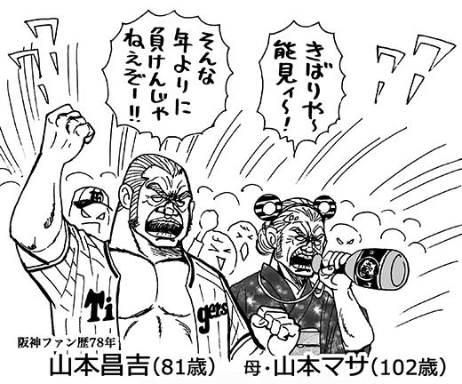 9月5日(金)【中日-阪神】(ナゴヤD)6ー0●_f0105741_125627.jpg