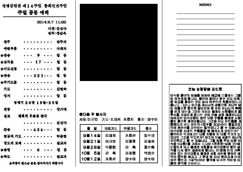 e0318150_1957776.png