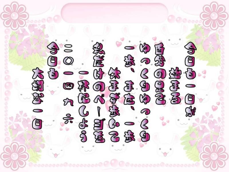 f0214467_8341258.jpg