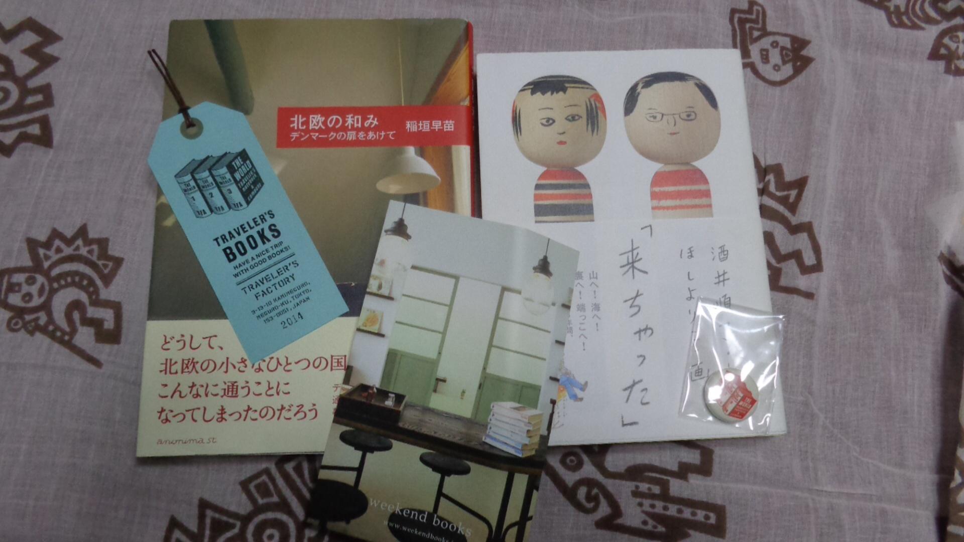 TRAVELER\'S BOOKS 読書月間イベントにて_a0025572_21480975.jpg