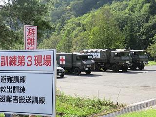 会津地域防災訓練でした_d0122374_21571013.jpg