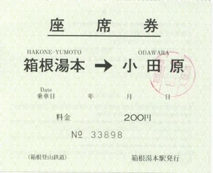 d0187275_20255430.jpg