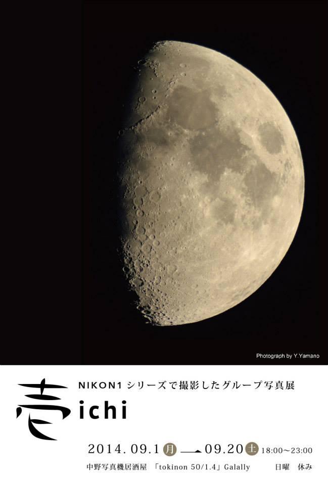 c0135079_19563040.jpg