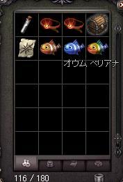 b0083880_18103153.jpg