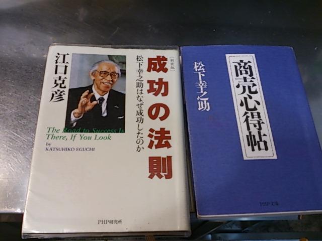 『本を読む前に本を理解した男』_a0075684_05482.jpg