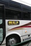 b0225690_12573958.jpg