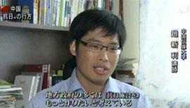 著者動向、趙新利さん、NHK-BS1の特集に登場された_d0027795_7413362.jpg