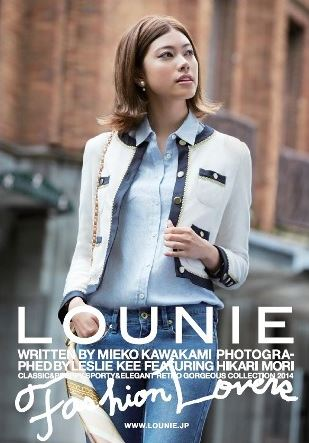 2014 LOUNIE Autumn Collection_f0237698_2125522.jpg