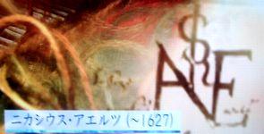 b0044404_0594121.jpg