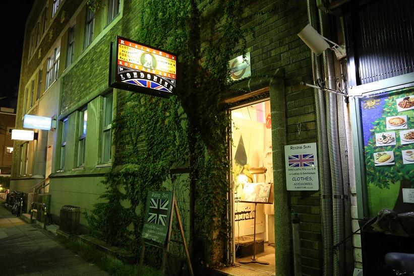 横浜夜景コレクション_b0349211_14023072.jpg