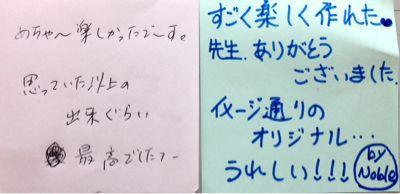 アートクレイシルバー体験作品〜Studio NAO2〜_e0095418_15511647.jpg