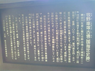 b0065819_1912217.jpg