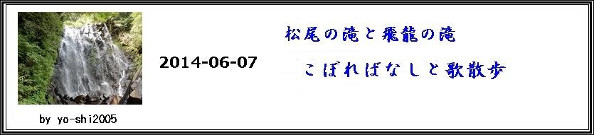 e0033229_1634564.jpg