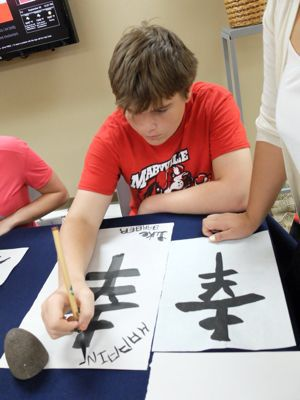 A Special Exhibit of Calligraphy and Sumi-e_d0168831_15275516.jpg