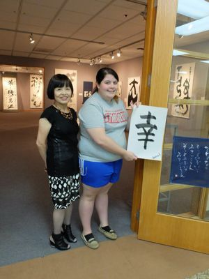 A Special Exhibit of Calligraphy and Sumi-e_d0168831_15275990.jpg