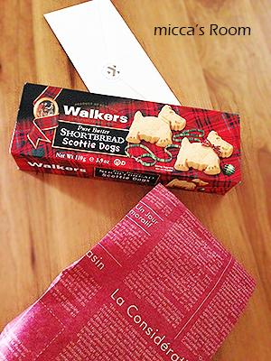 牡丹さんからの素敵なプレゼント_b0245038_20500376.jpg