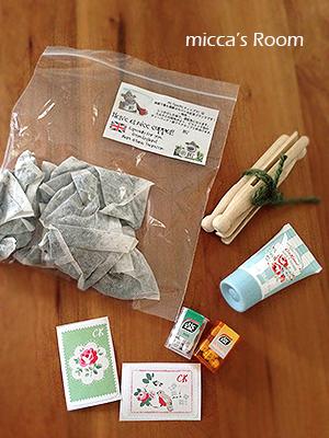 牡丹さんからの素敵なプレゼント_b0245038_20500389.jpg