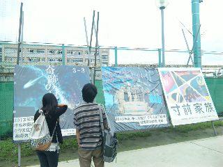 blog:学祭_a0103940_21183311.jpg