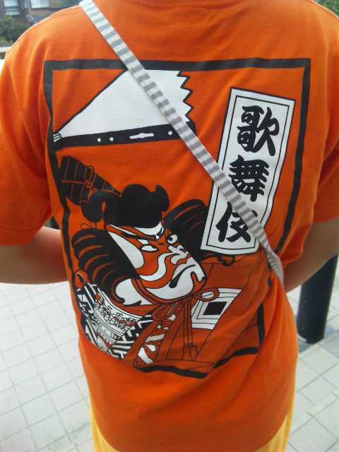blog:茶団〜体育祭〜_a0103940_2351452.jpg