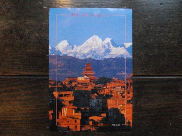 post card from Nepal_e0230141_11171670.jpg