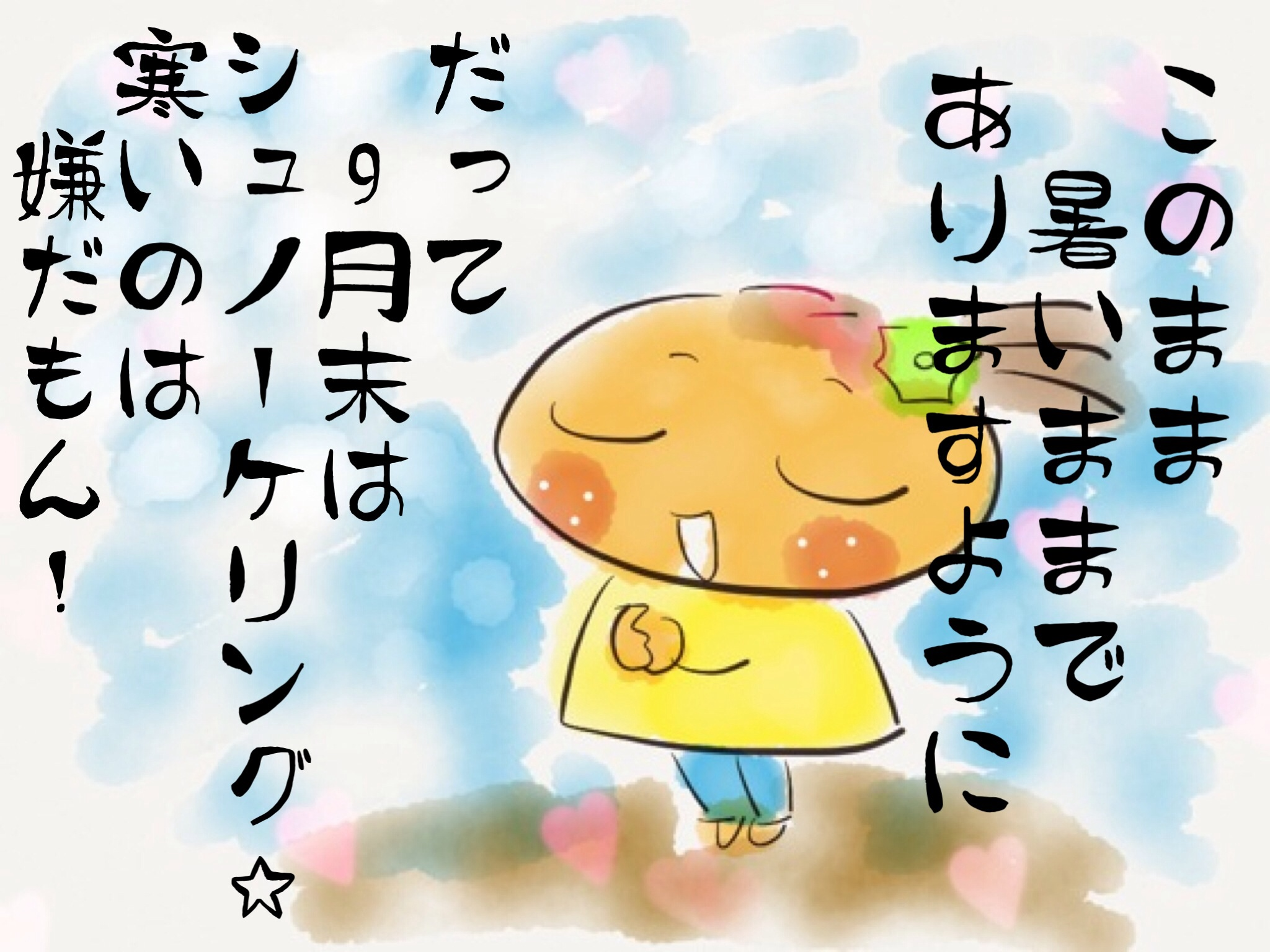 f0183846_20114833.jpg