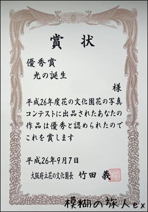 f0140054_1828263.jpg