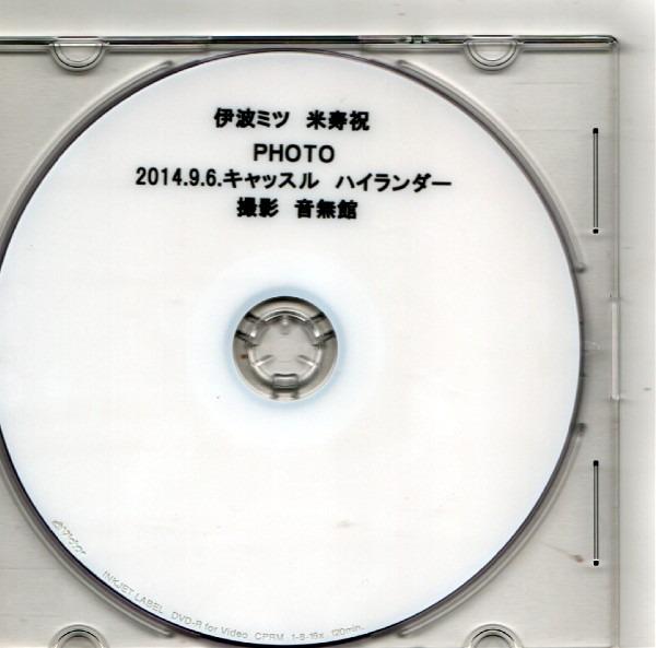 DVD_e0166355_6491490.jpg