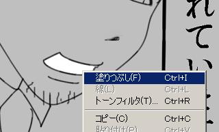 f0230556_23215777.jpg